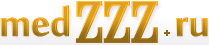 Medzzz.ru - оперативная медицинская информация